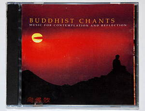 Buddhist Chants: Music for Contemplation and Reflection NEPAL - Budhistické mantry ODPORÚČAME